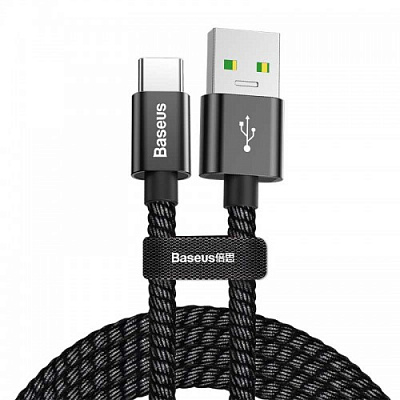 Baseus Double Fast Charging USB Cable USB For Type-C 5A 1m (Black)
